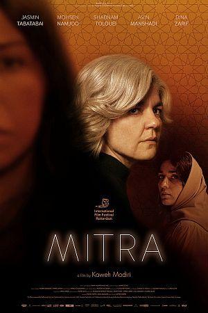 """MITRA: Napeti politički triler i angažirana """"moralka"""" koja zavrjeđuje preporuku za gledanje"""