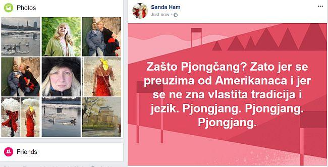 Sanda Ham