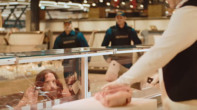 Supermarket Letu štuke