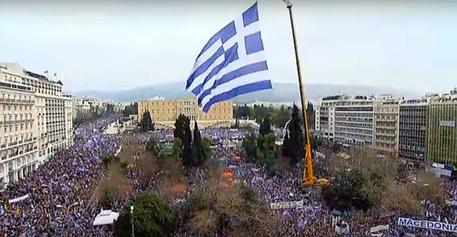 Grčka prosvjedi