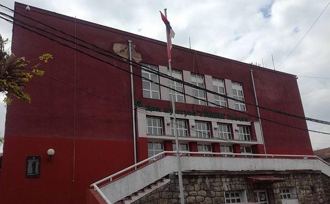 Dom kulture Trepča