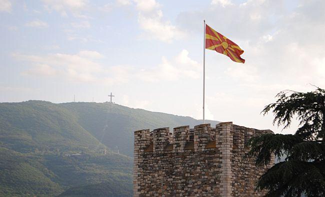 Makedonija Skoplje