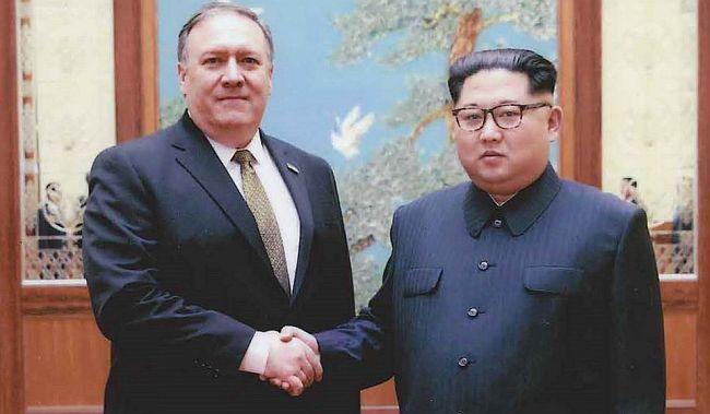 Mike Pompeo Kim Jong un