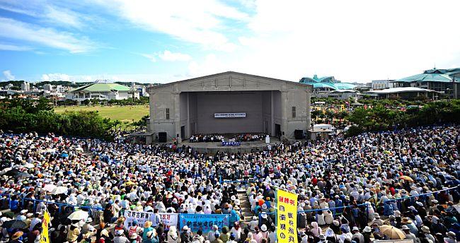 Futenma, Okinawa