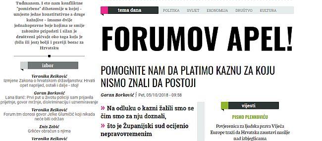 Forum.tm