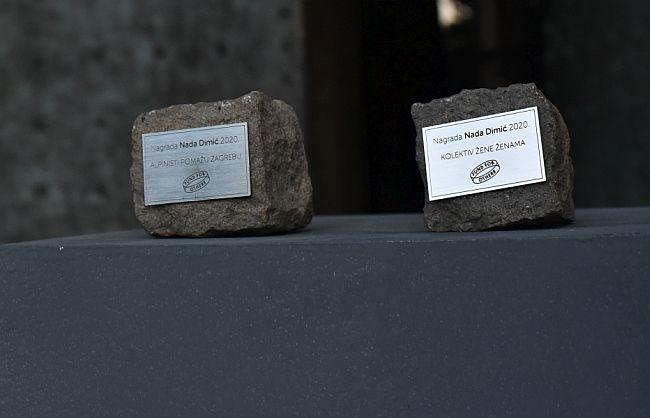 Nagrada Nada Dimić