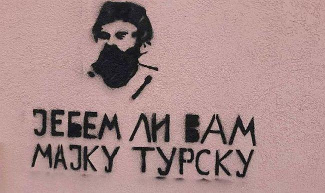 Grafit Berane