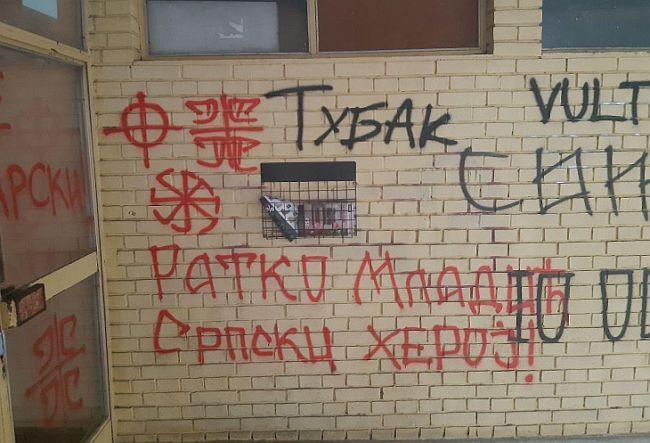 Grafit Novi Sad