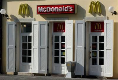 McDonalds Novi Sad