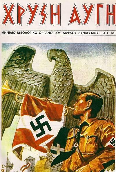 Nacizam