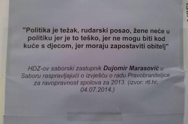 Dujomir Marasović