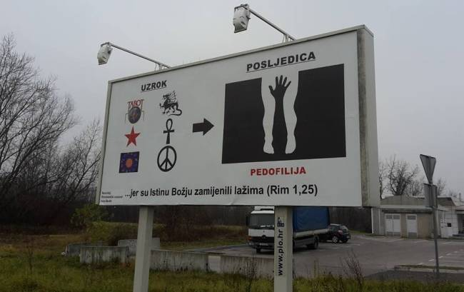 Botinec
