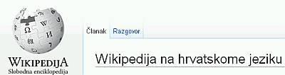 Hrvatska wikipedija