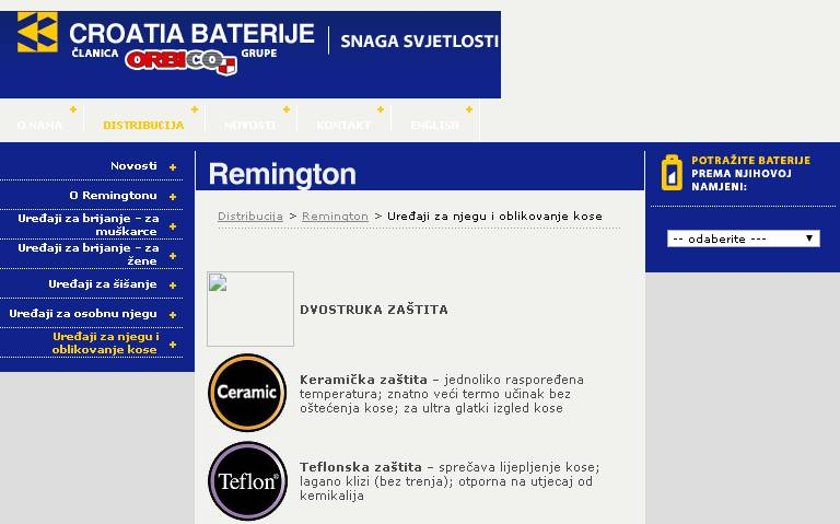 Croatia baterije
