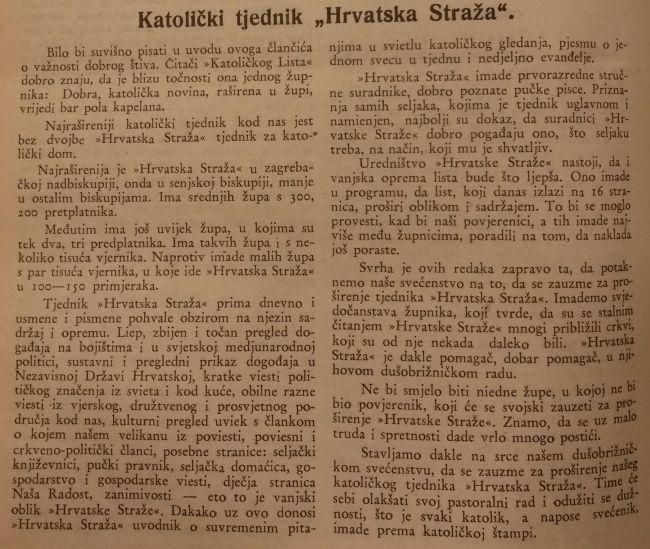 Hrvatska straža