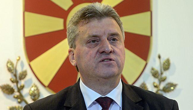 Gjeorge Ivanov