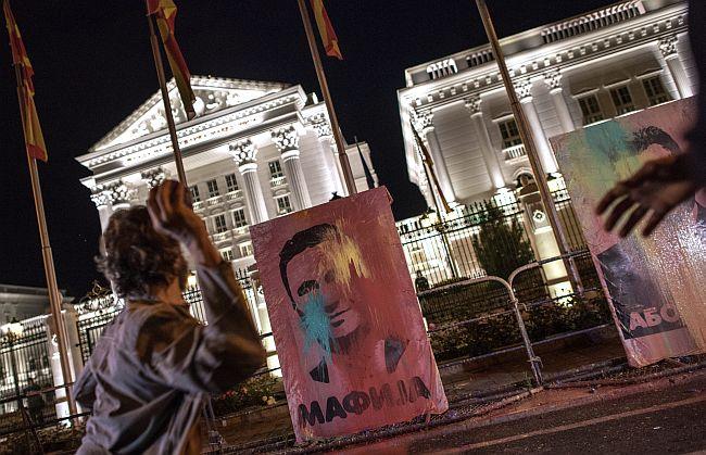 Makedonija protesti