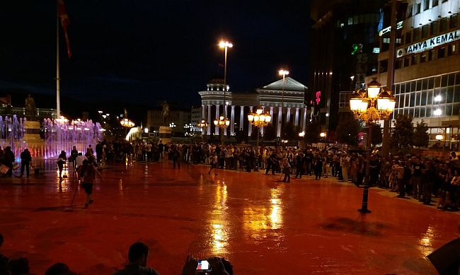 Krvav trg Skoplje Ploštad