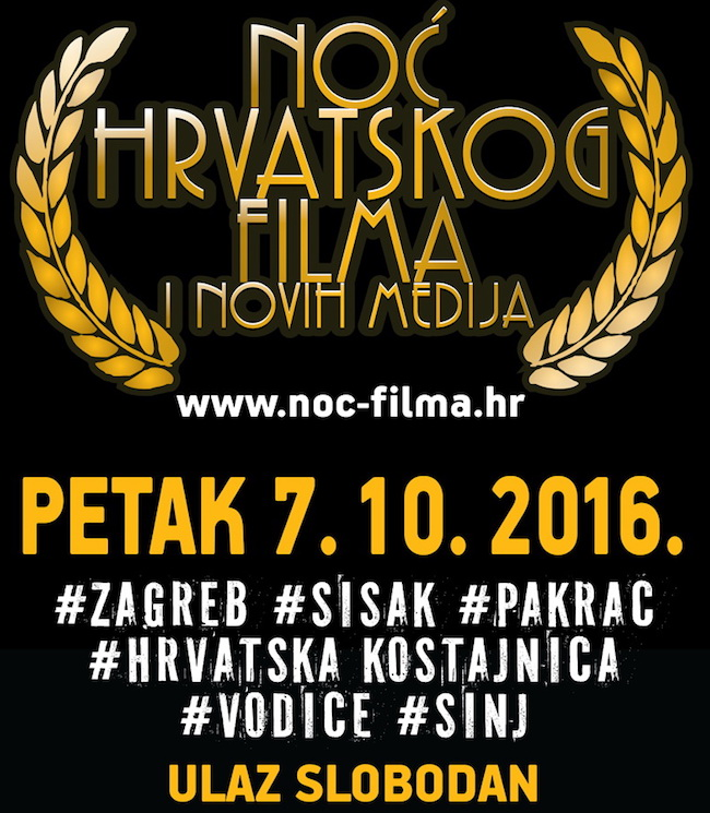 Noc hrvatskog filma