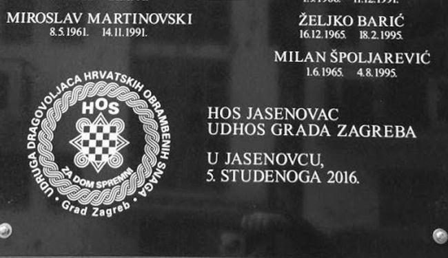 Jasenovac ploča HOS