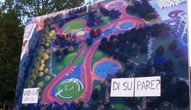 Savica crkva park