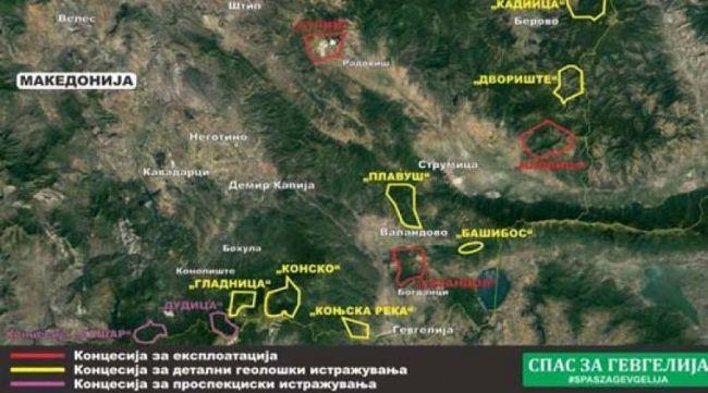 Makedonija rudnici