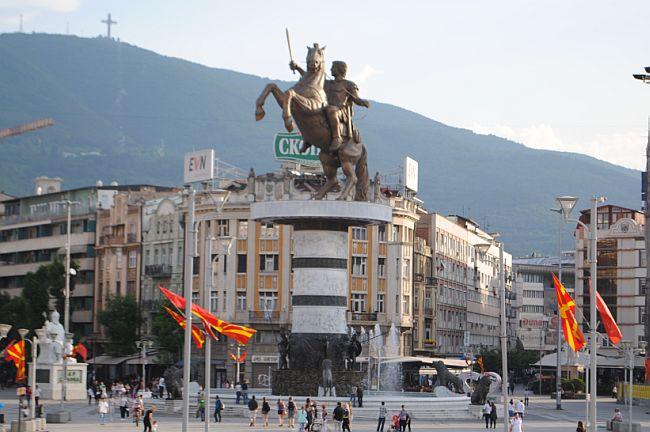 Aleksandar Makedonski Skoplje