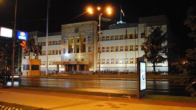 Parlament Skoplje