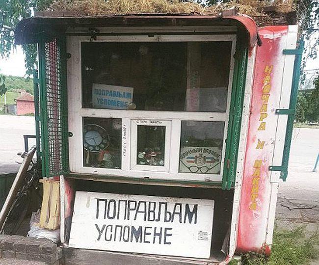 Kiosk - Kraljevo