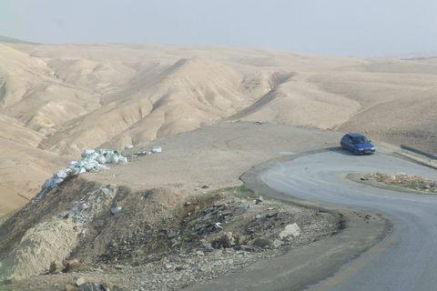 Zapadna obala, Mjesečev krajolik na putu od Betlehema prema pravoslavnom manastiru Mar Saba