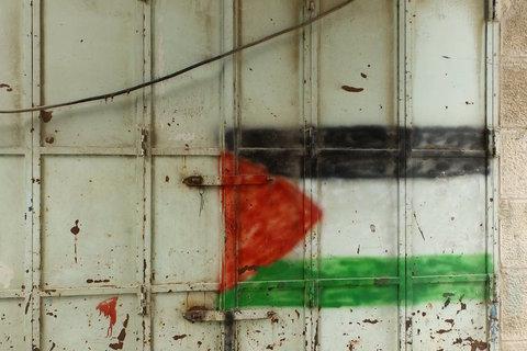 Stara tržnica u Hebronu, jedno od najtraumatičnijih mjesta izraelsko-palestinskog sukoba