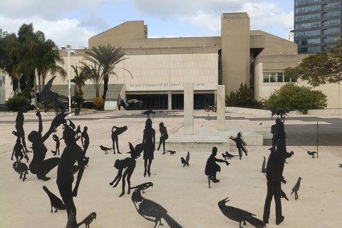 Plato ispred Muzeja suvremene umjetnosti